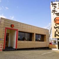 ちゃん 朝日本店の写真