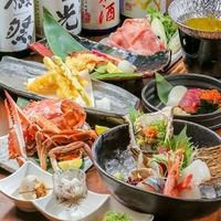 舞鶴魚料理 魚源の写真