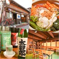 食堂ヤポネシアの写真