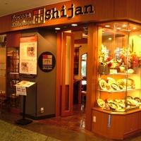 コリアンキッチン シジャン 広島NTTパセーラ 7F店の写真