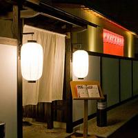 鮮 遊食房屋 新居浜店の写真