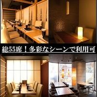 和ノ個室濱松遠州餃子酒場黒フネの写真