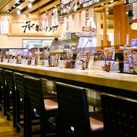 がってん寿司 さいたま田島店の写真