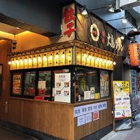 大島ラーメン渋谷店の写真