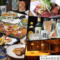 和めしcafe HISAGOの写真