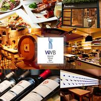 World Wine Bar by Pieroth 福岡天神店の写真