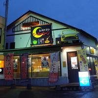 レストラン ペーパームーン(紙月夢兎)の写真
