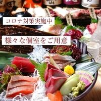 まんまや 新潟駅前店の写真