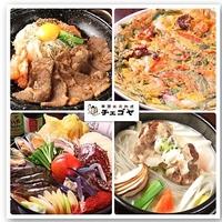 韓国家庭料理チェゴヤ 札幌東急店の写真