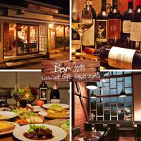 Restaurant & Cafe Bon (レストラン&カフェ ボン)の写真