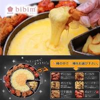 韓国石鍋 bibim'(ビビム) あべのキューズモール店の写真