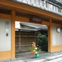 三木半旅館の写真