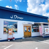J.Diner KAMACHIの写真