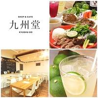 SHOP&CAFE九州堂の写真