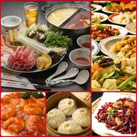 上海家庭料理・薬膳料理一品香の写真