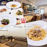 チャビーズキッチン(Chubby's Kitchen)の写真