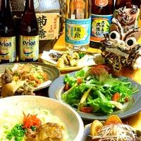 沖縄居酒屋 ENCOUNTER!!の写真