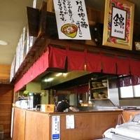 錦 秋田分店の写真