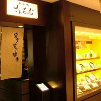 さんるーむ そごう広島店の写真