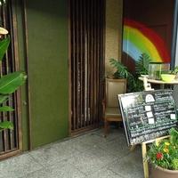 食堂 虹の仏の写真
