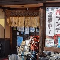 やきとり大吉 西浦和店の写真