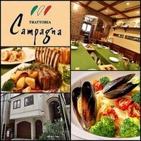 イタリア料理の店 トラットリア カンパーニャの写真
