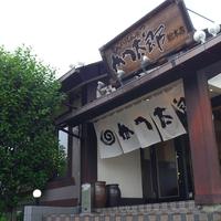 かつ太郎 市川店の写真