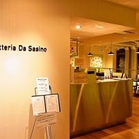 Galetteria Da Sasinoの写真