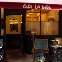 カフェ ラ ダダの写真