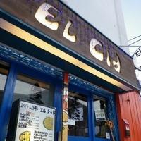 エル・シッドの写真