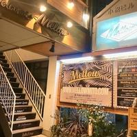 Mellow 水戸駅南店の写真