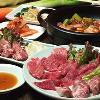 焼肉 寿苑の写真