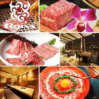 焼肉レストラン ロインズの写真