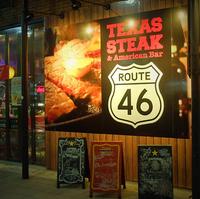 TEXAS STEAK&American Bar ROUTE46の写真