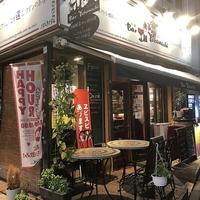 Bar Yobanashi バルヨバナシの写真