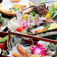 愛知渥美半島 魚と貝のうまい店 お食事・旅館 玉川の写真