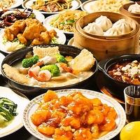 台湾料理 食べ放題 台北夜市 池袋本店の写真
