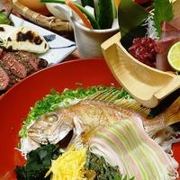 郷土料理 五志喜の写真