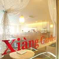 Xiang Gardenの写真