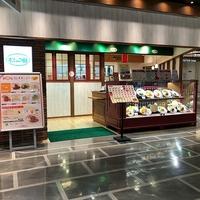 ポムの樹 アミュプラザ長崎店の写真