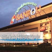 三宝亭 レストラン三宝 新潟黒埼本店の写真