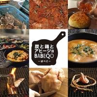 炭と鶏とアヒージョ BABEQO ばべこの写真