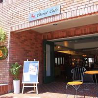 Cheval Cafeの写真