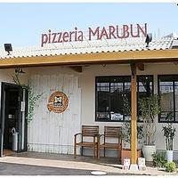 ピッツェリア マルブン新居浜店の写真