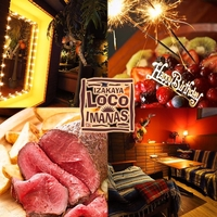 Dining&Bar Loco IMANAS 栄の写真