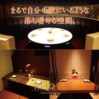 【プライベート個室ダイニングHitoto(ヒトト)岐阜駅前店】の写真
