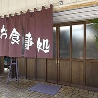 キッチン北川の写真
