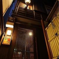 神楽坂 和酒Bar 風雅の写真