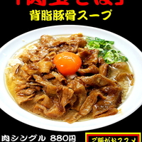 麺とかき氷 ドギャン 谷四店の写真