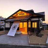 市村蒲鉾本店の写真